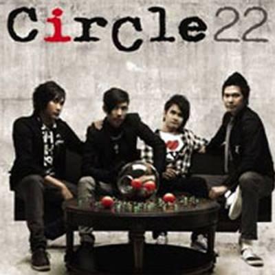 เซอร์เคิล ทเวนตี้ทู (Circle22)